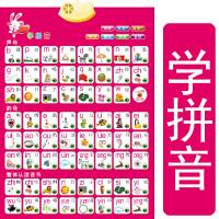 幼儿童拼音汉语字母表非画板语音认知卡早教图点读图有声挂图全套