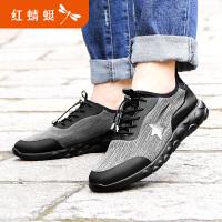 【领�幌碌チ⒓�120】红蜻蜓男鞋秋季新款正品韩版潮流板鞋男透气运动休闲鞋子