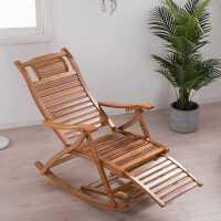 折叠躺椅折叠午休成年人竹摇椅家用午睡椅凉椅老人休闲逍遥椅实木