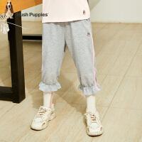【2件5折:86元】暇步士童装女童七分裤夏装新款儿童短裤甜美透气中大童休闲裤