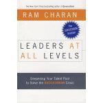 加强各级领导人员的储备,以应对人员流动的危机Leaders at All Levels