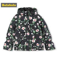巴拉巴拉羽绒服女童2018新款冬季大童儿童外套加厚保暖韩版时尚女