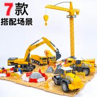 大号儿童玩具车模型仿真工程车男孩挖土机玩具组合套装吊车铲车