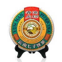 虎标五号金芽普洱茶熟茶357g 港销茶 云南七子饼茶 大叶种晒青茶
