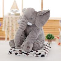 毛毯大象抱枕被子两用空调毯子汽车靠枕头珊瑚绒床头腰靠被办公室