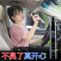 车内异味去除剂汽车除臭剂除味空气净化剂车用清新剂空调异味去除