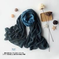 一条美美的围巾 女士秋冬韩范百搭围巾披肩丝巾围脖