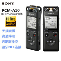 Sony索尼录音笔PCM-A10 索尼数码录音笔 App远程操控/3向可调节麦克风/蓝牙NFC传输/手机远程遥控 索尼