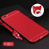 优品iphone6手机壳苹果6s保护硅胶套6plus防摔i6磨砂6p软壳ip6男女款6sp个性创意黑