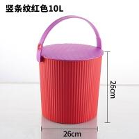加厚带盖收纳家用小桶方桶宿舍圆形洗澡储物桶幼儿园凳桶塑料桶篮