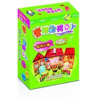 【新�A正版】魔法彩泥DIY 3D�艋眯��� �r�鲂∝i �W前���玩具公司 著 四川少�撼霭嫔� 9787536559547