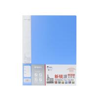 晨光A4新锐派单强力文件夹蓝ADM95087当当自营