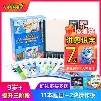 逻辑狗小学提升版9岁以上第三阶段(11本题册+10钮+18钮)儿童思维训练男孩女孩益智数学习早教机玩具卡
