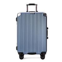 万向轮拉杆箱新款铝框金属包角开学旅行箱密码锁出游20寸24寸 蓝色