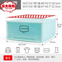 收纳箱衣物抽屉式收纳盒透明整理箱子衣服收纳柜塑料储物箱小大号