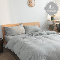 天竺棉四件套针织全棉1.5m床单被套日式裸睡1.8m纯棉条纹床上用品