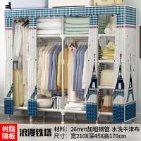 简易布衣柜钢管加粗加固加厚牛津布防尘简约现代经济型26MM管防尘 2门 组装