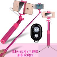 通用自拍杆拍照神器oppo华为手机型vivo苹果x7小米蓝牙牌三脚架壳