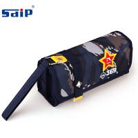 sdip智力 EM7006宝蓝 笔袋男生男孩笔袋学生文具盒帆布大容量铅笔盒 当当自营