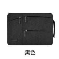 联想thinkpad笔记本x1 carbon电脑包x270保护套new s2内胆13