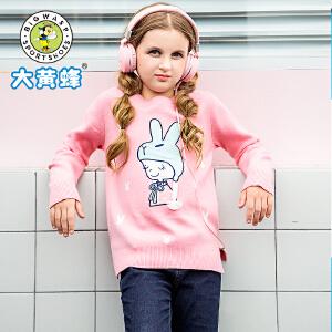 大黄蜂童装 女童毛衣2018秋季新款 学生韩版休闲上衣女孩卡通长袖
