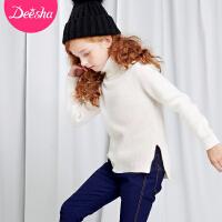 【3件3折到手价:57】笛莎童装女童针织衫冬新款高领中大童时尚毛线衣儿童毛衣