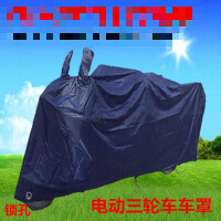 电动三轮车老年代步车电瓶车车衣车罩车套雨披防晒防雨加大加厚
