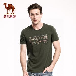 骆驼牌男装 夏季圆领字母数字男青年青春活力短袖T恤衫男