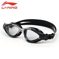 李宁泳镜 lining大框休闲时尚泳镜 高清防雾游泳眼镜装备