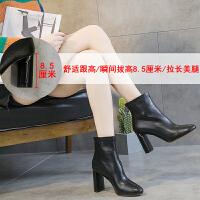 矮靴粗跟短靴春秋冬季2018新款百搭马丁靴子韩版高跟女鞋秋款米色 黑色 单里