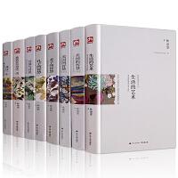 林语堂作品集(全6册)孔子的智慧+老子的智慧+美国的智慧+生活的艺术+我站在自由这一边+我这一生 畅销书籍排行榜