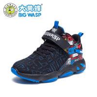 【1件2.5折后到手价:129元】大黄蜂男童运动鞋 男孩篮球鞋2019新款小学生韩版透气潮儿童网鞋