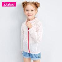 【3件1.5折价:49】笛莎童装女童上衣2021夏季新款中大童儿童小女孩洋气撞色透气外套