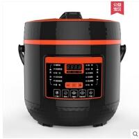 电压力锅双胆6L智能家用电高压锅饭煲YG-D6009