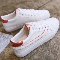 春季百搭小白鞋秋季新款白鞋韩版帆布女鞋学生平底板鞋潮 红色(W191)