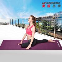HARISON 汉臣瑜伽垫 加厚瑜伽垫 加长防滑健身垫 健身器具