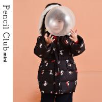 【2件3折:159】铅笔俱乐部童装2019冬季新款女童可爱羽绒服小童羽绒外套儿童外套