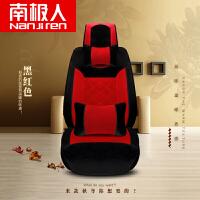 汽�坐�|冬季毛�q冬天汽�用品短毛�q加厚保暖全包��通用座套坐�|