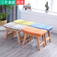 小凳子家用换鞋凳布艺沙发凳成人脚踏凳子时尚创意矮凳实木小板凳
