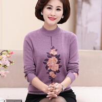 中老年女装冬装貂绒打底衫加厚上衣40-50岁毛衣妈妈装老人羊绒衫
