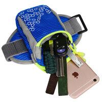 跑步运动臂包 男女运动晨跑臂袋苹果华为手机包健身臂套手腕包