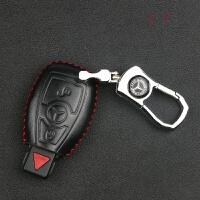 奔驰钥匙包套壳扣C级/GLC/A级GLA/GLE/S级/glk/E级钥匙扣保护壳真皮套