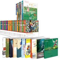 国际大奖小说系列全套86册 教师推荐少儿必读书 9-10-11-12-14岁中小学生课外阅读经典苹果树上的外婆 一百条