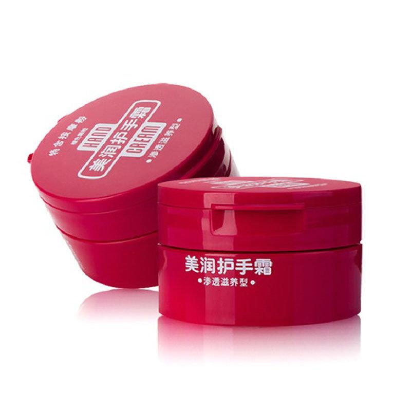 资生堂(Shiseido)美润 护手霜盒装 套装(手足霜100g*2)两款包装随发 满99减5,199减10,299减20