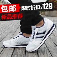 200元三件 贵人鸟男鞋休闲鞋 新款轻便透气运动鞋经典复古鞋男子慢跑鞋