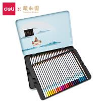 得力文具27046颐和园系列彩铅套装学生儿童用绘画画涂鸦填色彩色铅笔