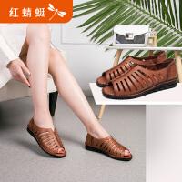 【领�幌碌チ⒓�120】红蜻蜓凉鞋夏季新款正品柔软真皮镂空露趾女凉鞋平底女鞋