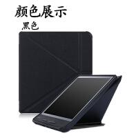 新款kobo forma保护套8英寸全包边硅胶软壳乐天电纸书平板支架皮套智能休眠防摔外壳 kobo forma黑色