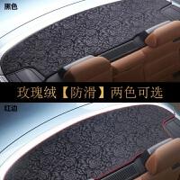 专用于大众新朗逸迈腾速腾宝来捷达改装专用汽车后橱窗防尘垫避光垫