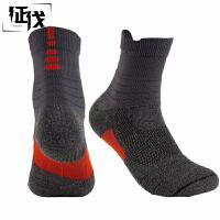 征伐 户外速干袜男 篮球袜子男运动袜中长筒户外骑行跑步袜马拉松户外吸汗 深 均码